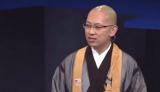 TED 松井 大耕師 氏 日本人の宗教観