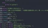 Python勉強してます